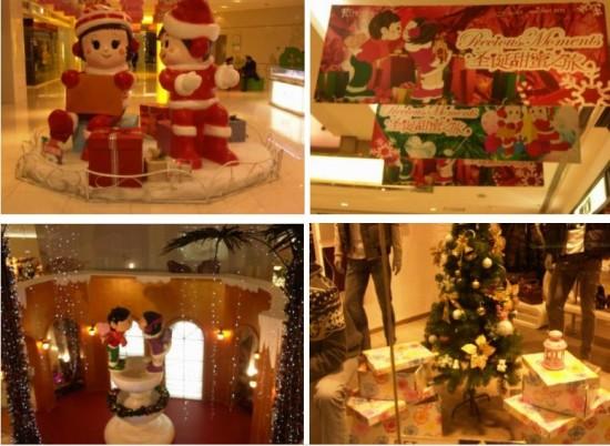 čínské Vánoce v čínských supermarketech