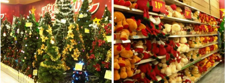 Vánoce v Číně, kupte si vánoční stromek